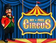 Мой Бесплатный Цирк