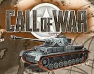 Призыв войны 1942